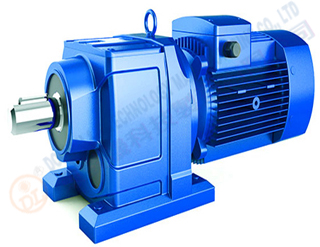 Horizontal gear motor 15kw ratio: 10:1