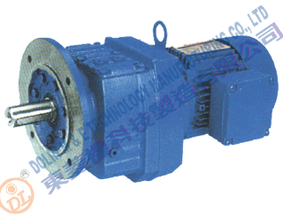 Gear Motor 37KW ratio 15:1 Vertical